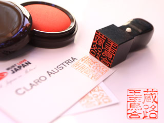 Get Your Kanji Name and Hanko, the stamp! | MustLoveJapan - Video